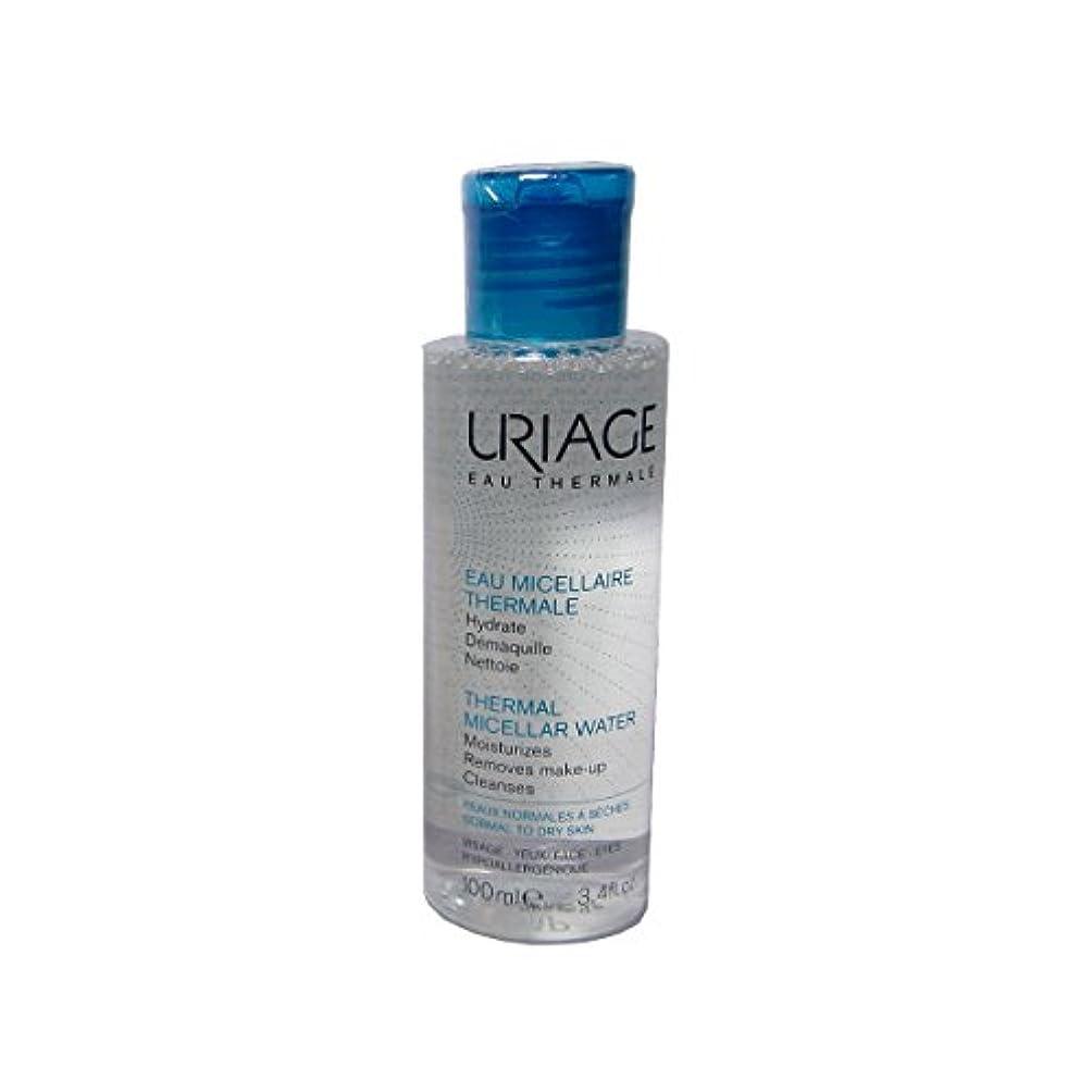 バイナリアクセシブル嫌悪Uriage Thermal Micellar Water Normal To Dry Skin 100ml [並行輸入品]