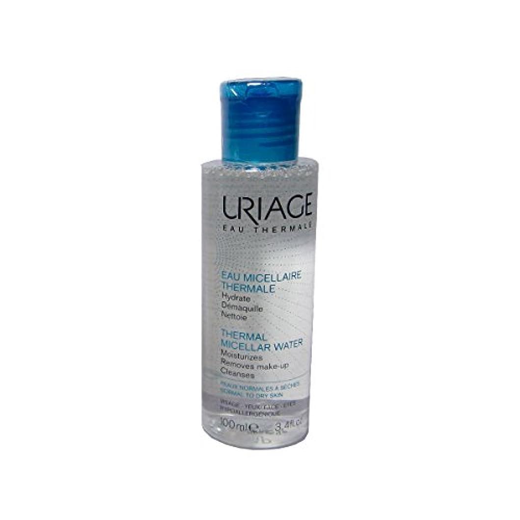 着飾る支払う同様にUriage Thermal Micellar Water Normal To Dry Skin 100ml [並行輸入品]
