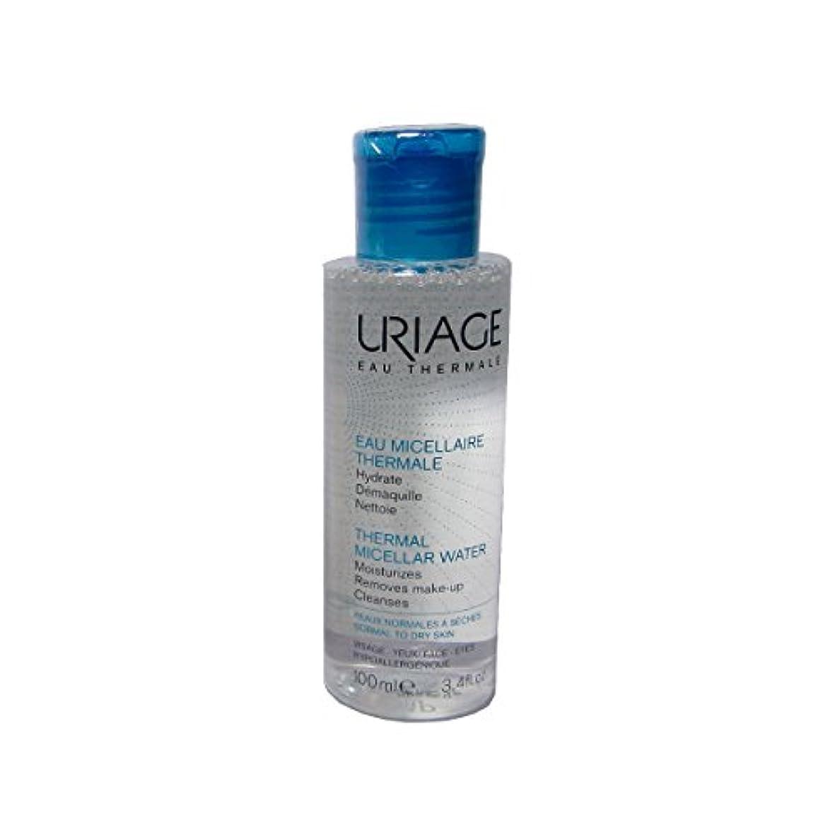 ジョイントエジプト人馬鹿Uriage Thermal Micellar Water Normal To Dry Skin 100ml [並行輸入品]