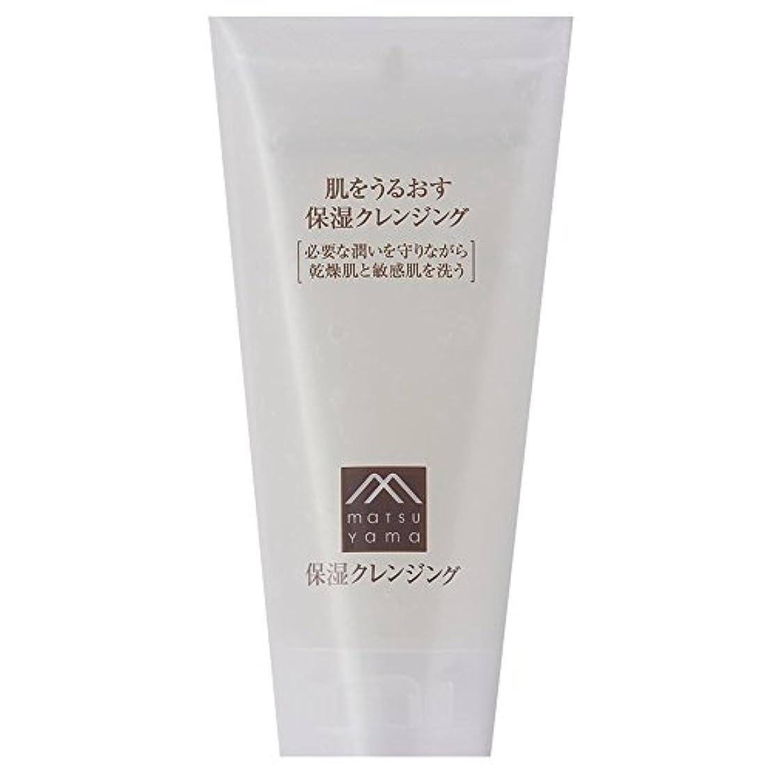販売計画立派な苦味肌をうるおす保湿クレンジング(メイク落とし) 保湿 乾燥肌 敏感肌