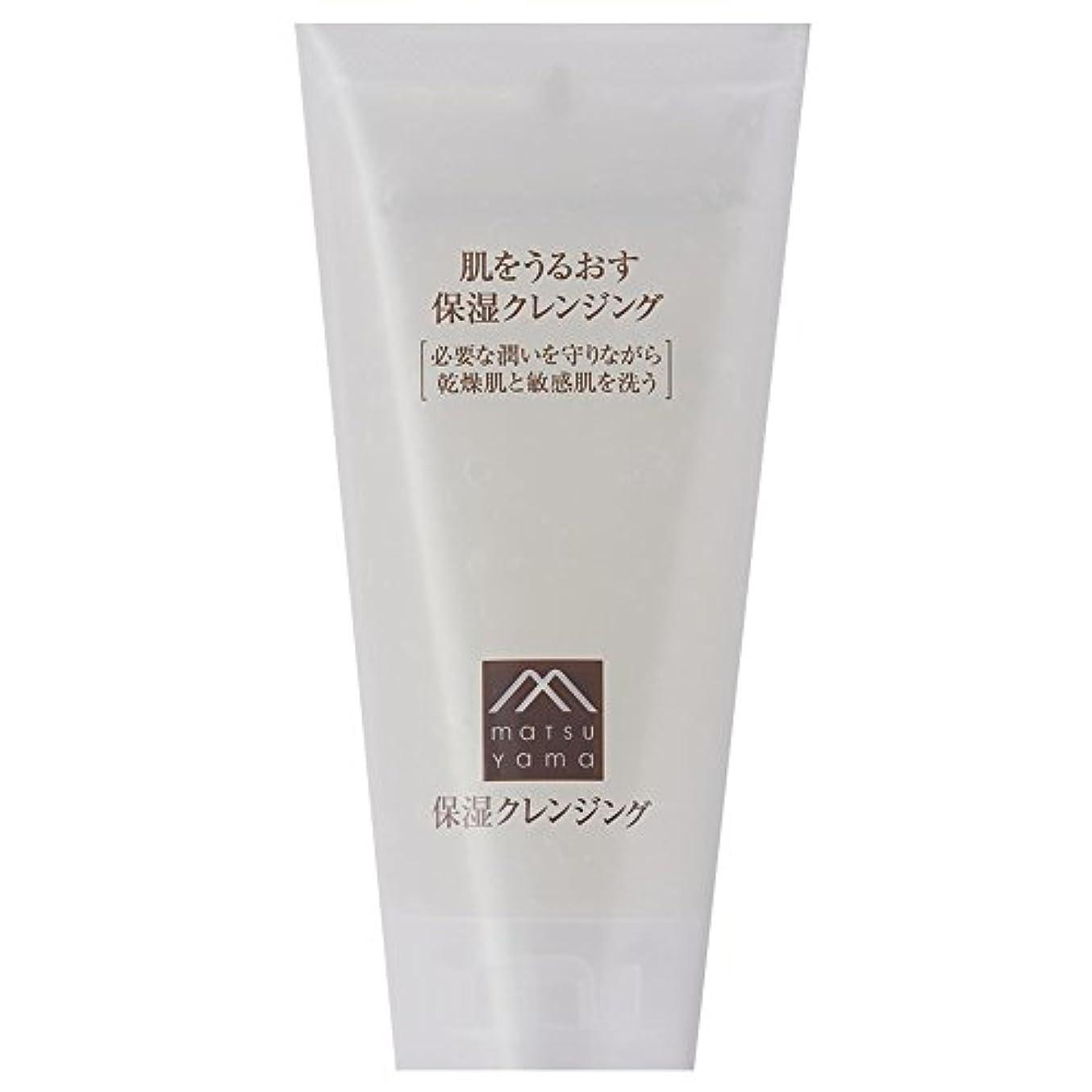 比較的最大普通に肌をうるおす保湿クレンジング(メイク落とし) 保湿 乾燥肌 敏感肌