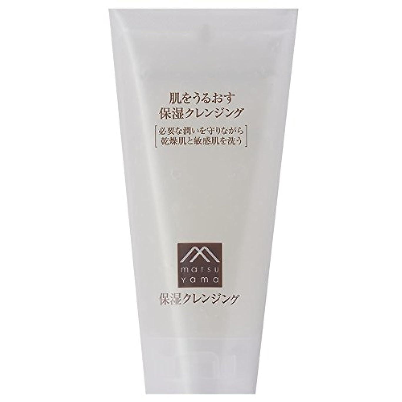 一月効能マティス肌をうるおす保湿クレンジング(メイク落とし) 保湿 乾燥肌 敏感肌