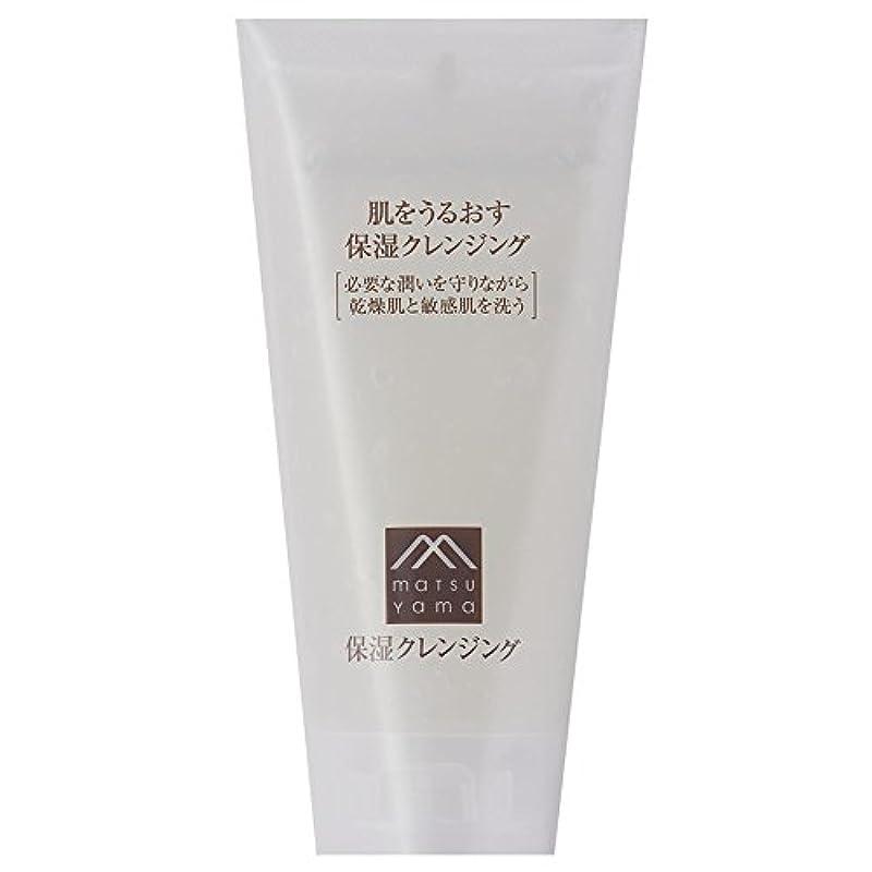 資源砂漠盟主肌をうるおす保湿クレンジング(メイク落とし) 保湿 乾燥肌 敏感肌