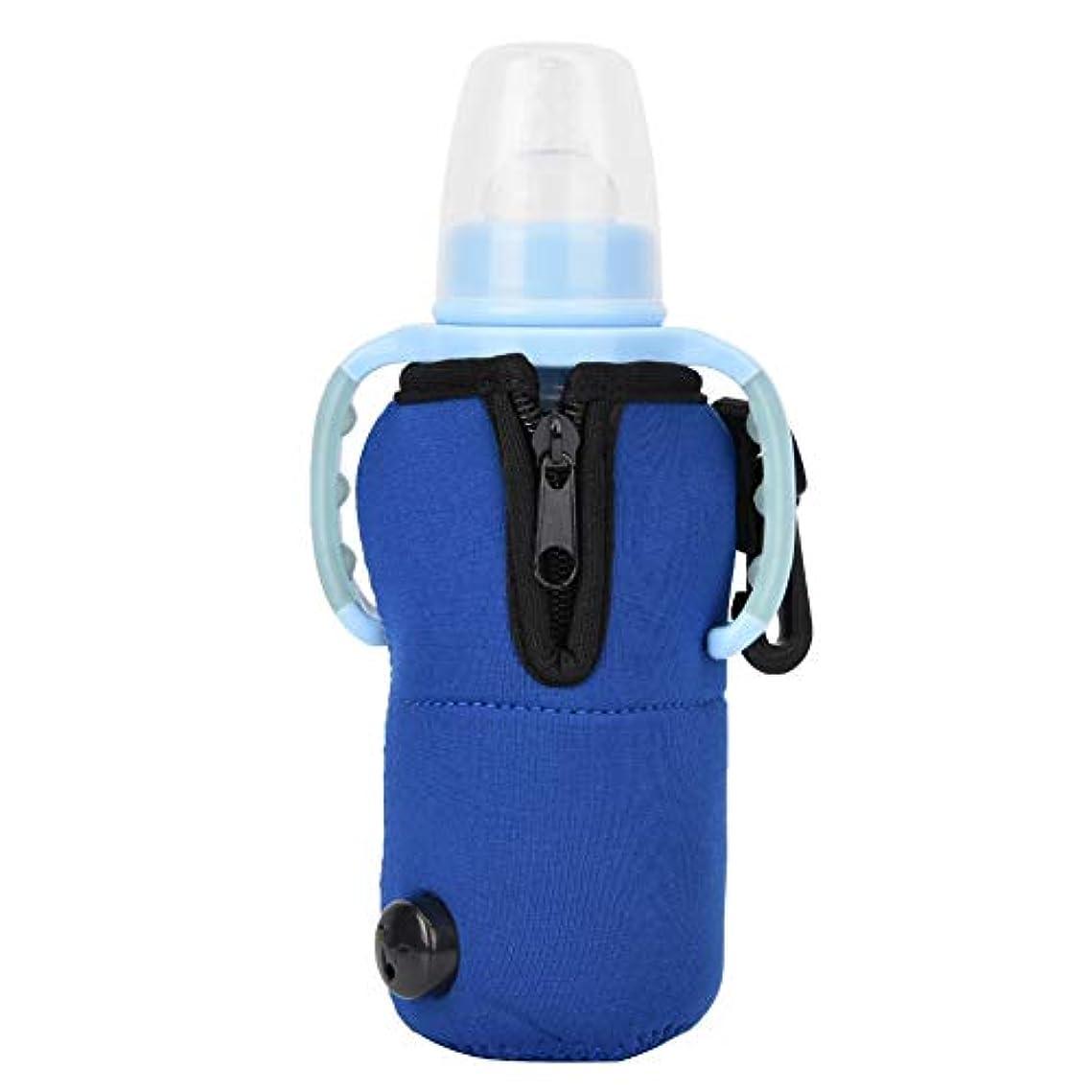 エスニック騒小さなミルクウォーマー ウォータードリンクボトルカップヒーター CHBカーボンファイバーカーヒーター用 耐火布付き加熱