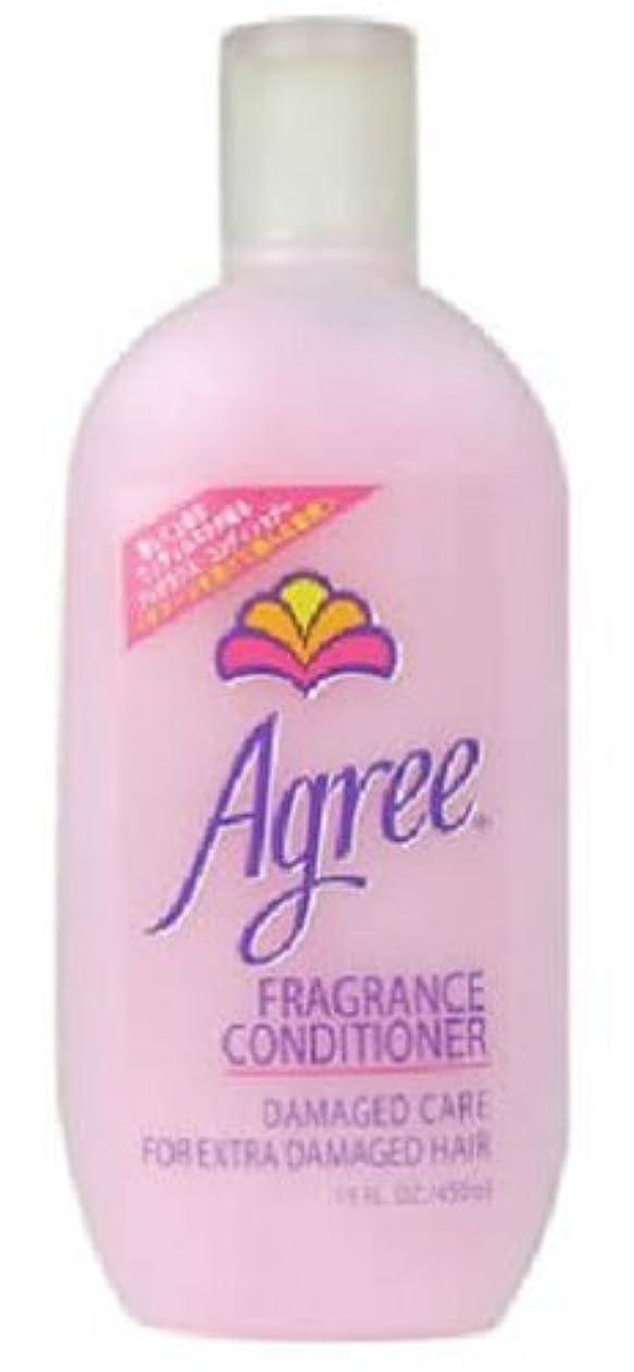 口頭関連する石鹸アグリー フレグランスコンディショナー