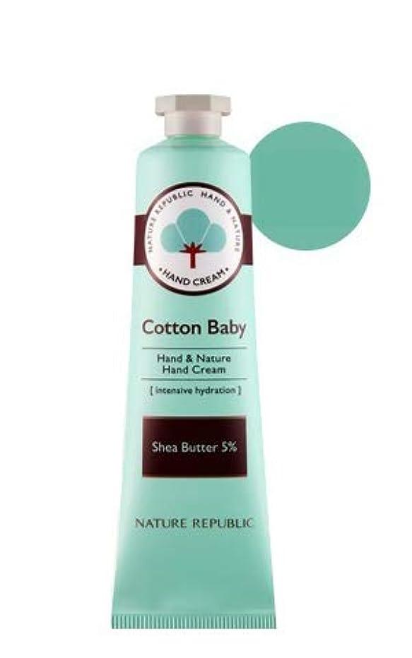 倫理エイズキャンドル[リニューアル]ネイチャーリパブリック NATURE REPUBLIC ハンドアンドネイチャーハンドクリーム Hand & Nature Hand Cream (# COTTON BABY) [並行輸入品]
