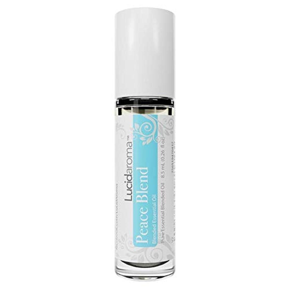 有名な宝石Lucid Aroma Peace Blend ピース ブレンド ロールオン アロマオイル 8.5mL (塗るアロマ) 100%天然 携帯便利 ピュア エッセンシャル アメリカ製