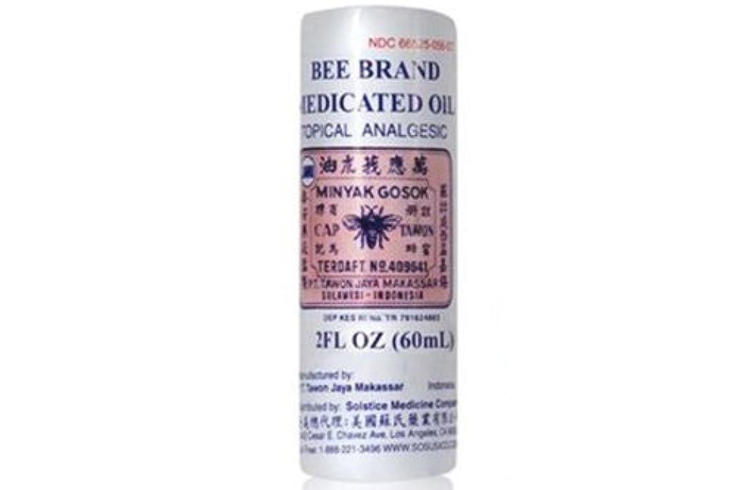ルーム理由受けるBee 薬用オイル(minyak gosokキャップtawon) - ビーにより、2オンス