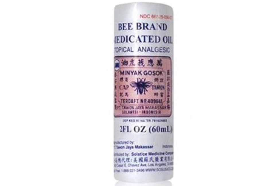 上がるフェードアウト表面的なBee 薬用オイル(minyak gosokキャップtawon) - ビーにより、2オンス
