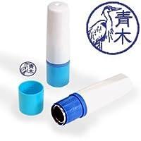 【動物認印】鳥ミトメ62・アオサギ ホルダー:ブルー/カラーインク: 青
