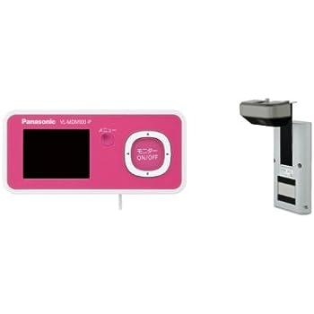 パナソニック ワイヤレスドアモニター ドアモニ チェリーピンク ワイヤレスドアカメラ+モニター親機 各1台セット VL-SDM100-P