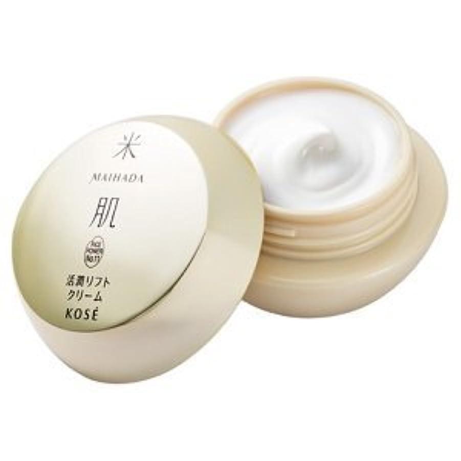 温帯スクリーチ心配するコーセー 米肌 活潤 リフトクリーム 40g