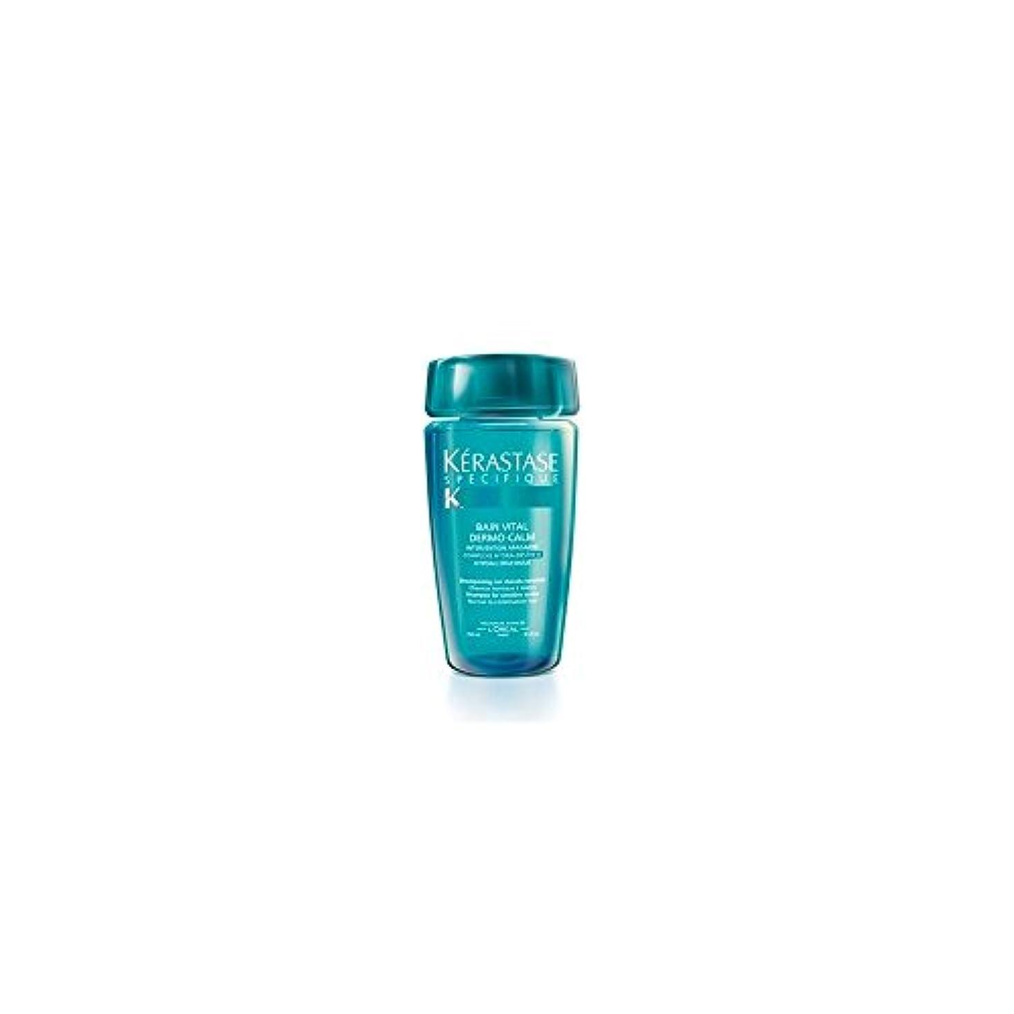 精査する失望想像力豊かなケラスターゼ Specifique Bain Vital Dermo-Calm Cleansing Soothing Shampoo (Sensitive Scalps, Combination Hair) 250ml/...