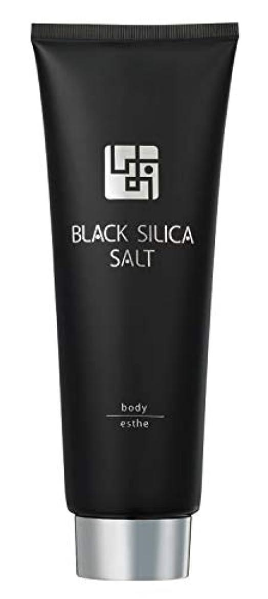 評論家何よりもマグ【BLACK SILICA SALT】ブラックシリカソルト ボディエステ 300g [ 角質 ボディスクラブ ]