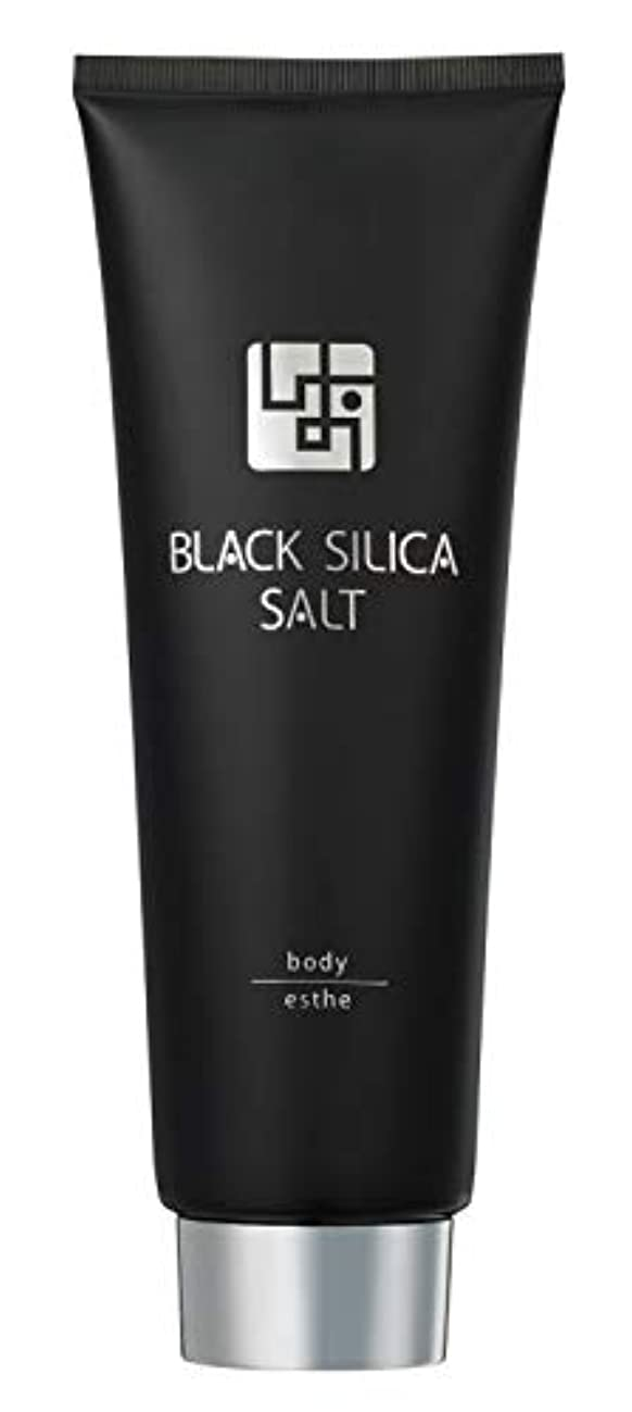 付き添い人想像する鎮静剤【BLACK SILICA SALT】ブラックシリカソルト ボディエステ 300g [ 角質 ボディスクラブ ]