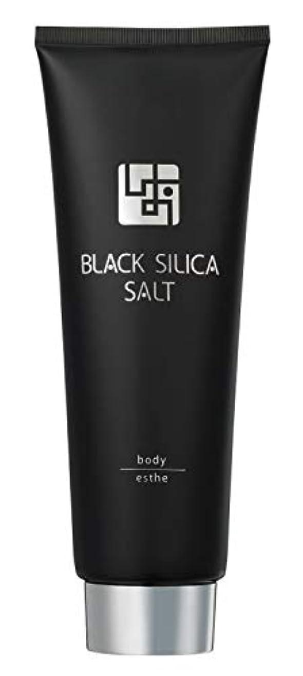 好戦的な鳴り響く化学者【BLACK SILICA SALT】ブラックシリカソルト ボディエステ 300g [ 角質 ボディスクラブ ]