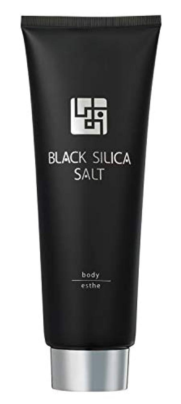 信じる刈る日光【BLACK SILICA SALT】ブラックシリカソルト ボディエステ 300g [ 角質 ボディスクラブ ]