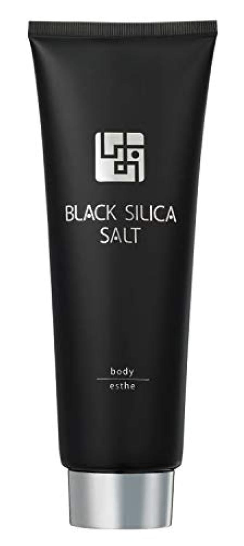 伝染性オペラクロニクル【BLACK SILICA SALT】ブラックシリカソルト ボディエステ 300g [ 角質 ボディスクラブ ]