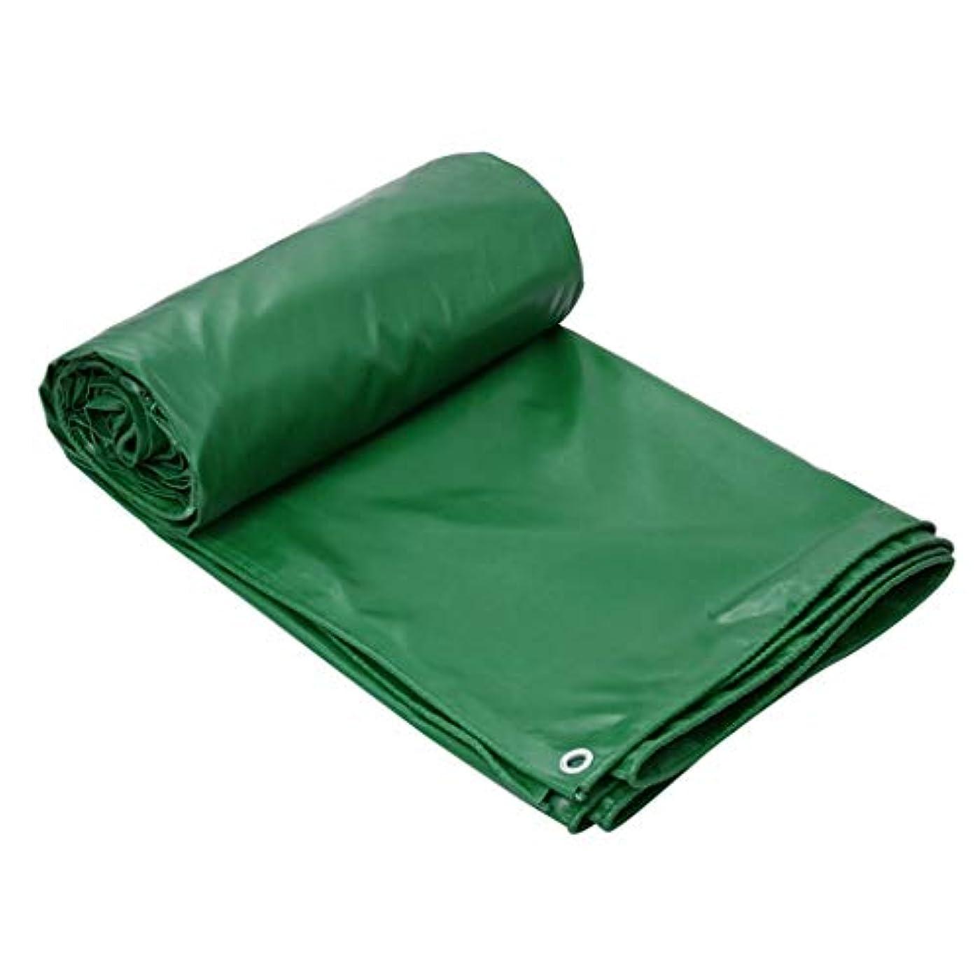 プラットフォーム霧コカインJuexianggou 防水シート緑の雨布防水雨布車のトラック防水シート布、厚さ0.5 mm、450 g/m 2、キャンプアウトドア旅行の9サイズのオプション 防水テントタープ