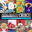 Digital Collection Choice! 切り絵・季節風物/祭編
