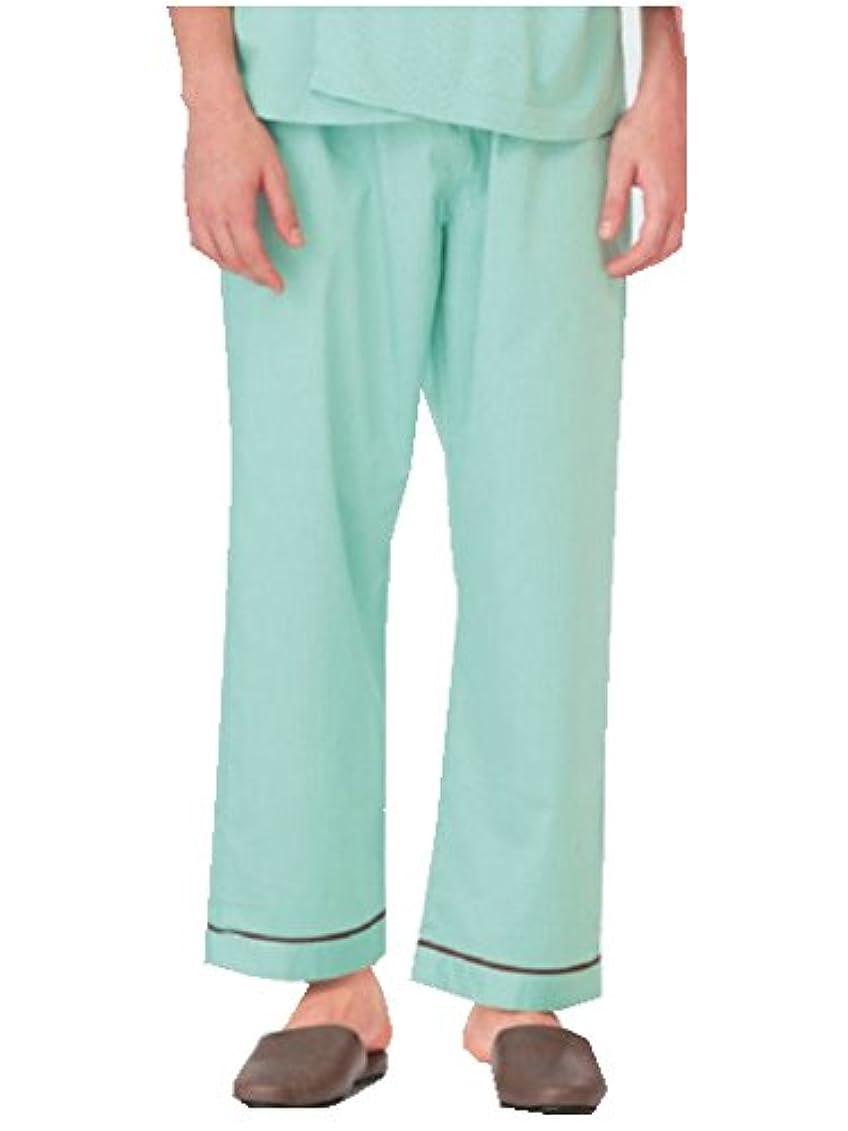 バウンスレビュー時計(ナガイレーベン) NAGAILEBEN 男女兼用 患者衣 ズボン 白衣 SG-1443