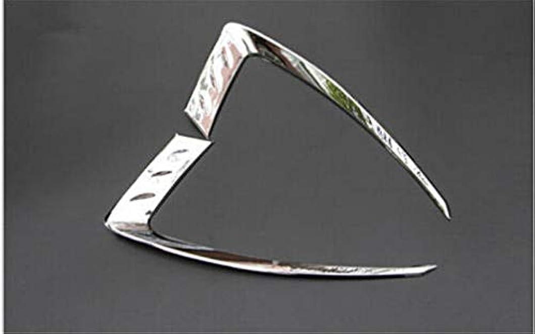 スーダンぬるい瞬時にJicorzo - ジープグランドチェロキー2014-2016カーエクステリアアクセサリースタイリングのためのABSクローム車のフロントヘッドライトまぶたカバートリムフィット2PCS