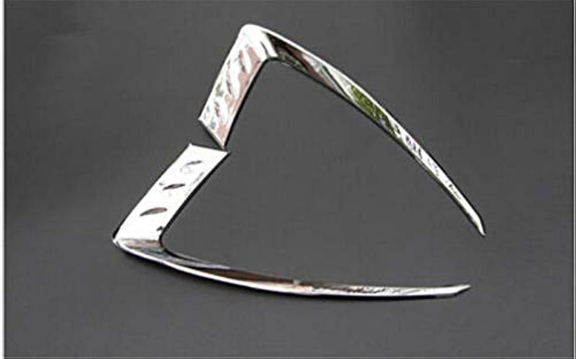 安息お風呂保証Jicorzo - ジープグランドチェロキー2014-2016カーエクステリアアクセサリースタイリングのためのABSクローム車のフロントヘッドライトまぶたカバートリムフィット2PCS