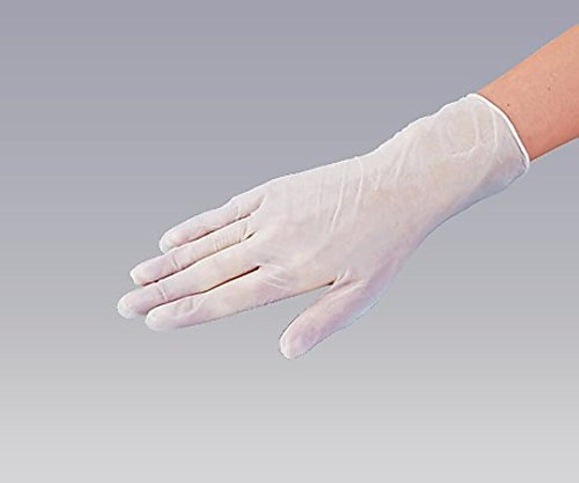 競争記述する高揚したナビス(アズワン)0-9868-02プラスチック手袋パウダー無M100入
