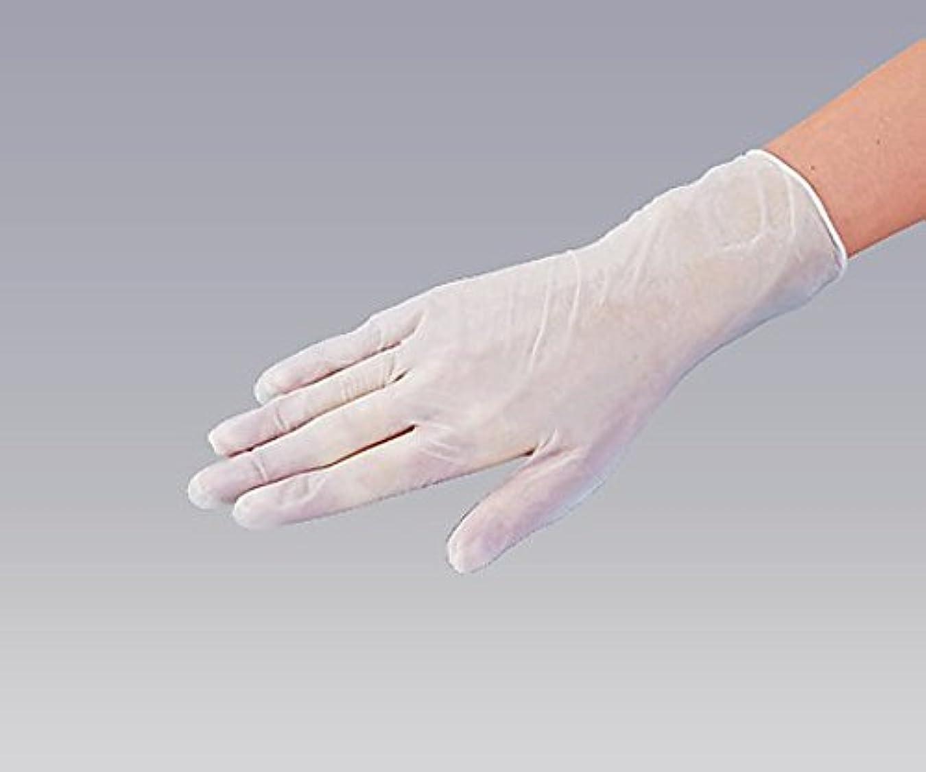 勝利したマークダウンはげナビス(アズワン)0-9868-01プラスチック手袋パウダー無L100入