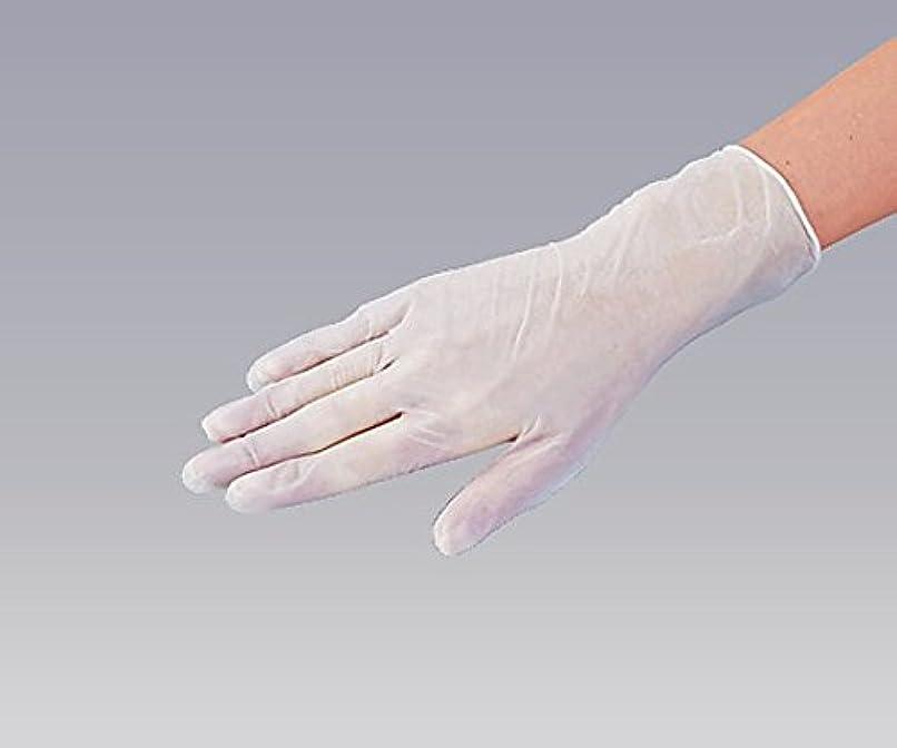 レイア進捗可動式ナビス(アズワン)0-9868-01プラスチック手袋パウダー無L100入