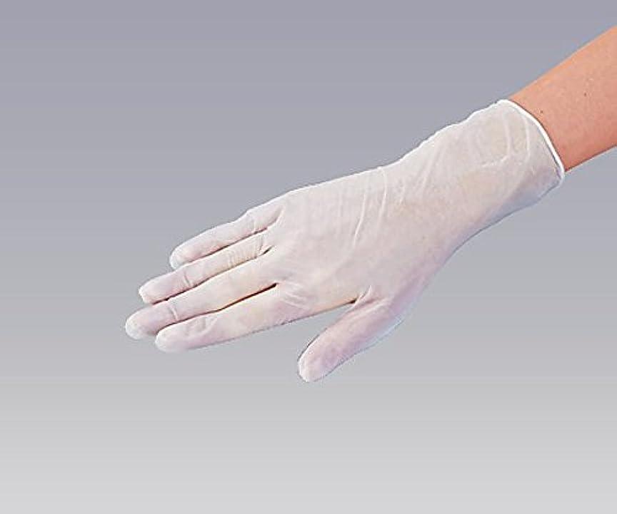 ファックス見てぎこちないナビス(アズワン)0-9868-01プラスチック手袋パウダー無L100入