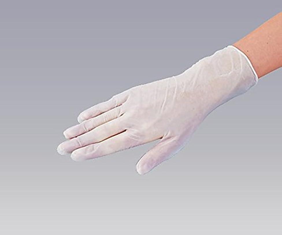 姿勢アッパー焦がすナビス(アズワン)0-9868-01プラスチック手袋パウダー無L100入