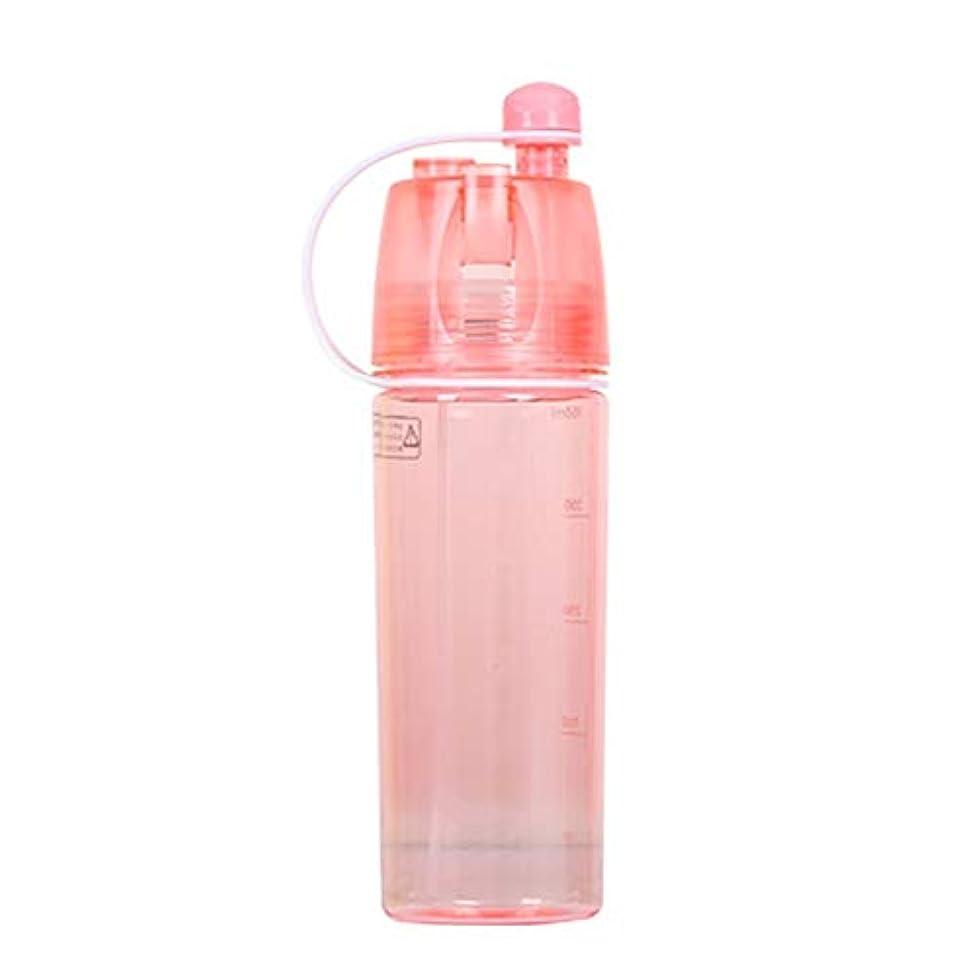 自分自身聞きます出撃者ミストウォーターボトルスプレーケトル、漏れ防止スポーツボトル、BPAフリー、600ml、食品グレードPP