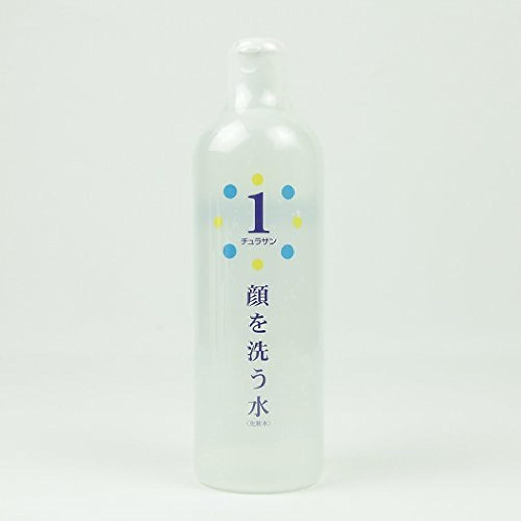 隔離酔って注入チュラサン1 【顔を洗う水】 500ml