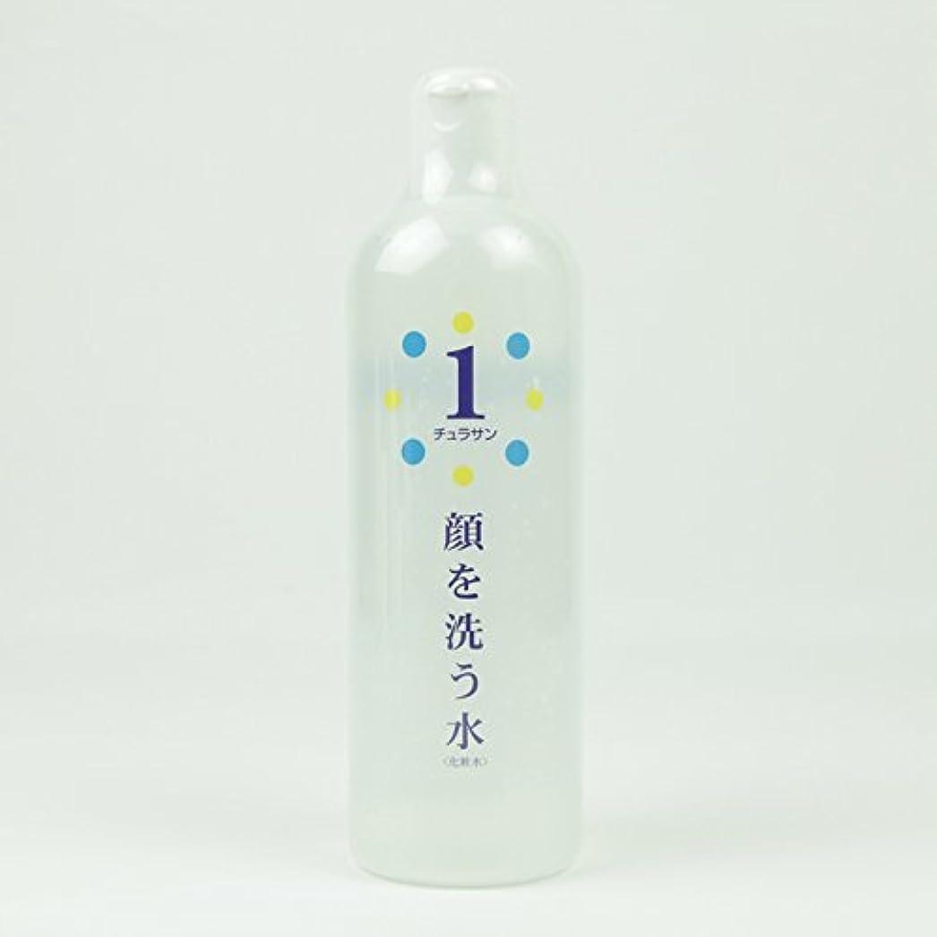 年齢技術想像力豊かなチュラサン1 【顔を洗う水】 500ml