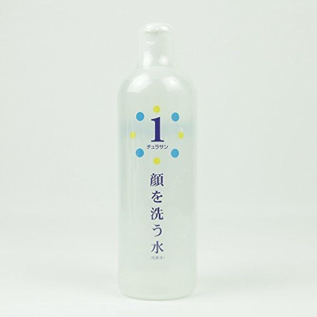 知事貴重なピボットチュラサン1 【顔を洗う水】 500ml
