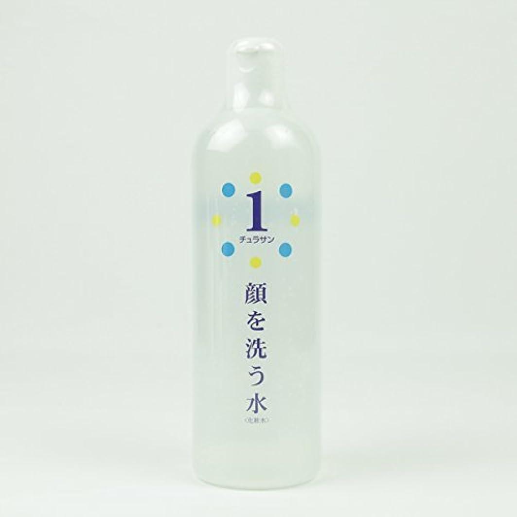 女王変位広々チュラサン1 【顔を洗う水】 500ml