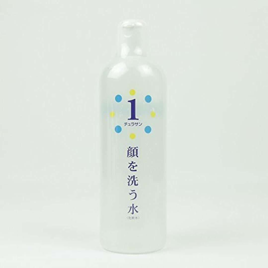海里暴君水平チュラサン1 【顔を洗う水】 500ml