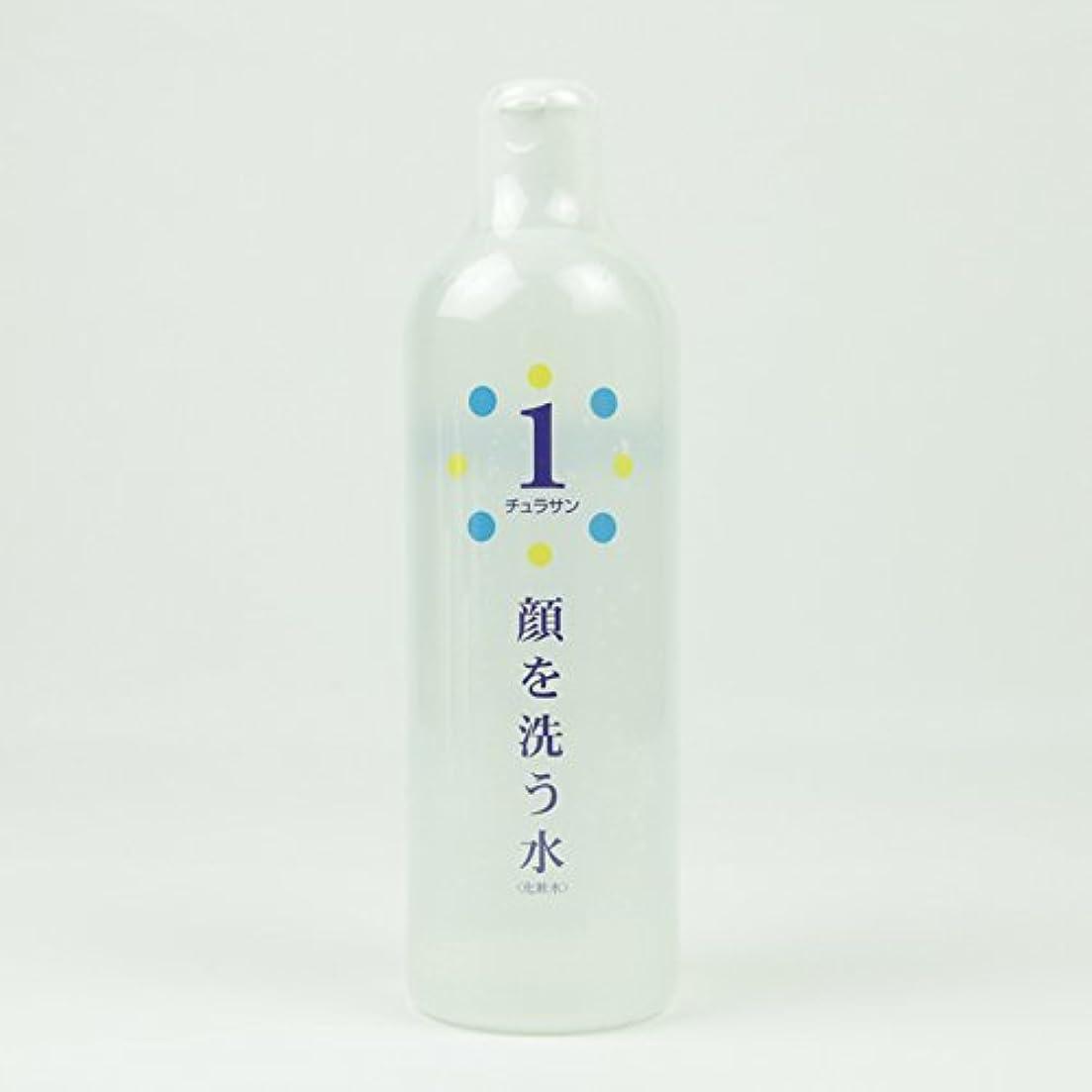 アレルギー性アレイ反応するチュラサン1 【顔を洗う水】 500ml