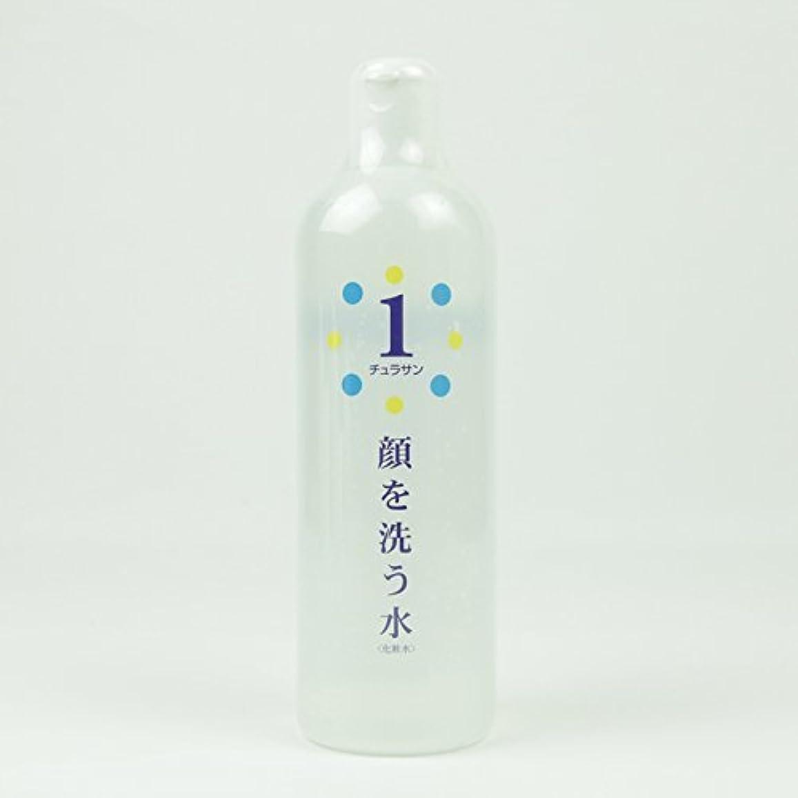 決して類似性幸運なことにチュラサン1 【顔を洗う水】 500ml