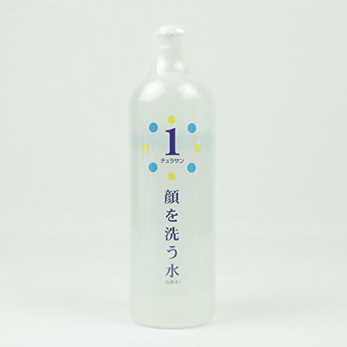 のために罹患率送金チュラサン1 【顔を洗う水】 500ml