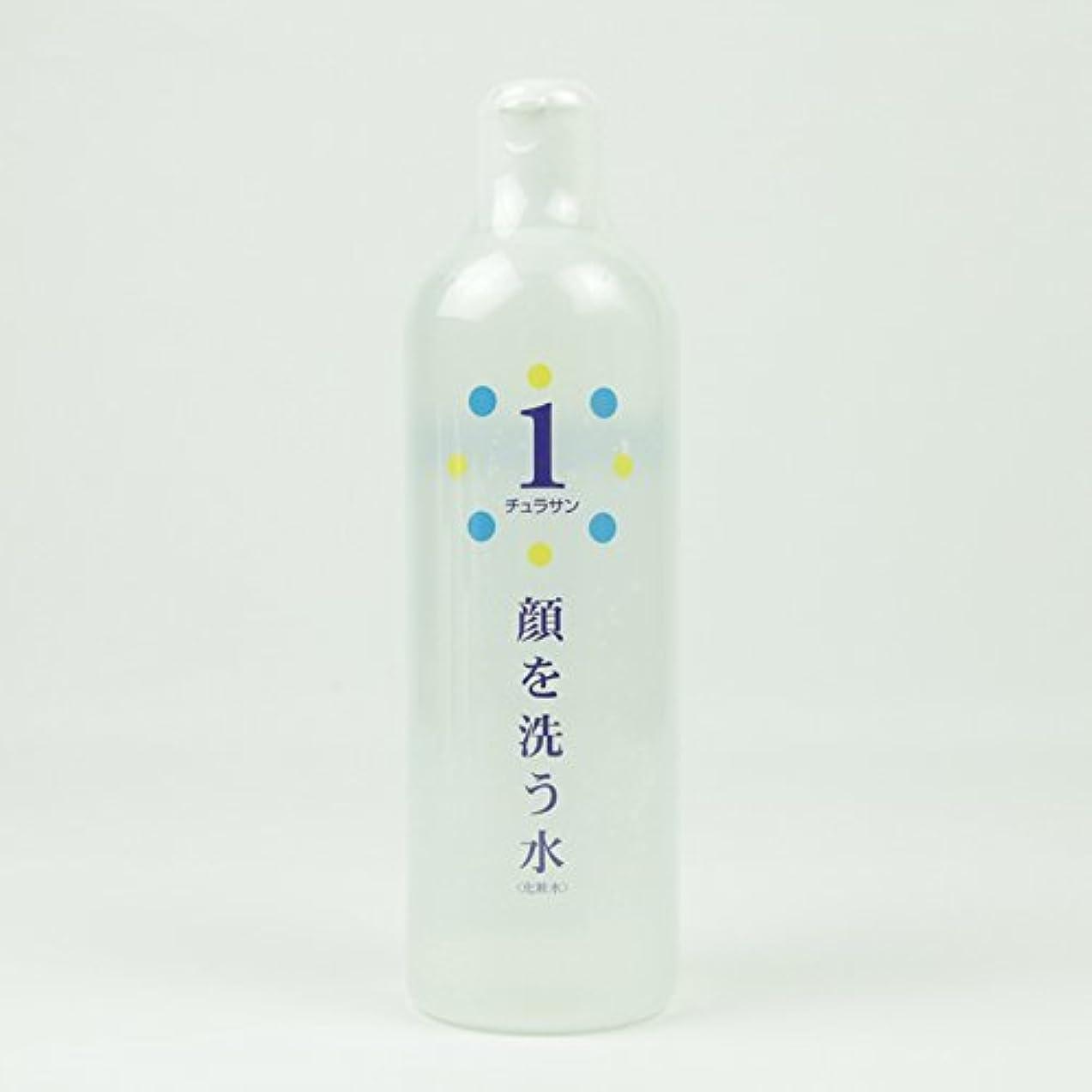 チュラサン1 【顔を洗う水】 500ml