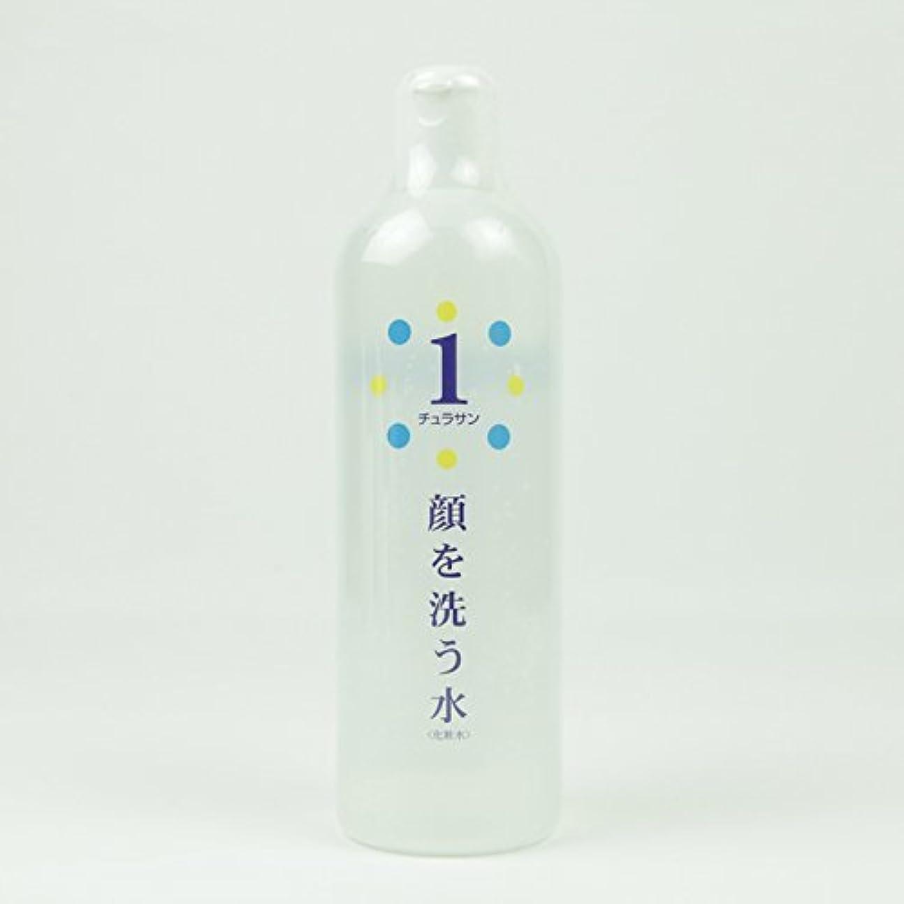 血色の良い第五電池チュラサン1 【顔を洗う水】 500ml