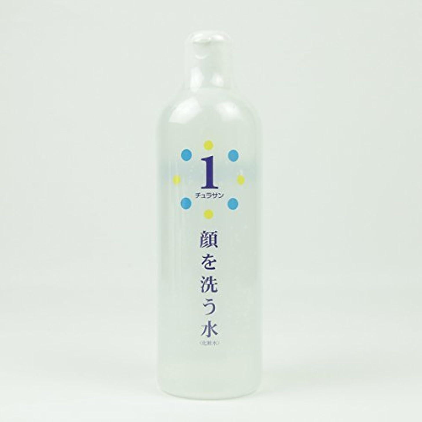 機転堤防蓮チュラサン1 【顔を洗う水】 500ml