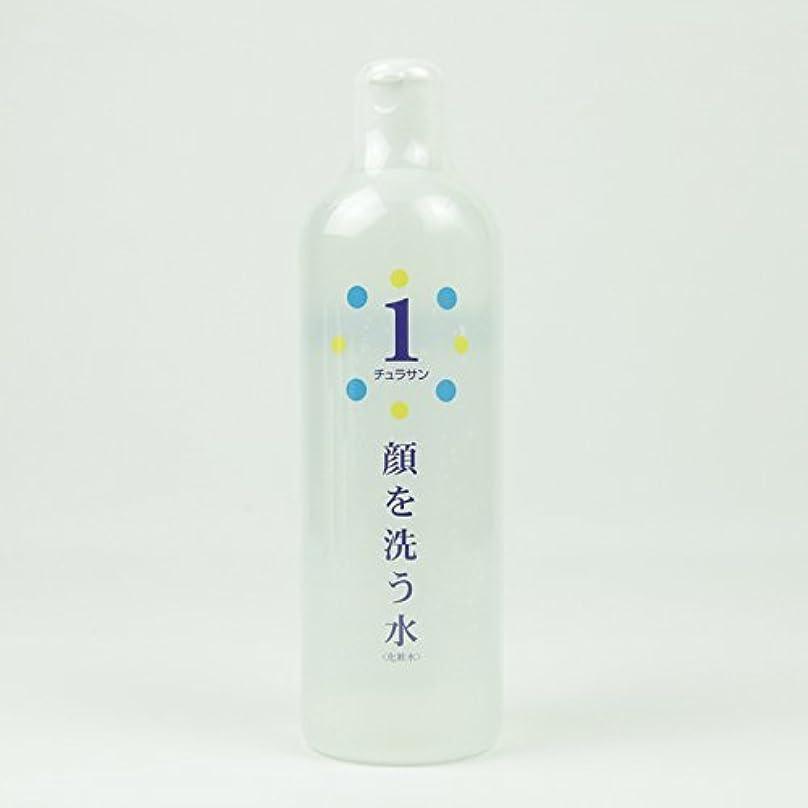 フレアカウンタキモいチュラサン1 【顔を洗う水】 500ml