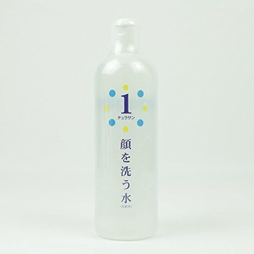 満足させる解体するそばにチュラサン1 【顔を洗う水】 500ml