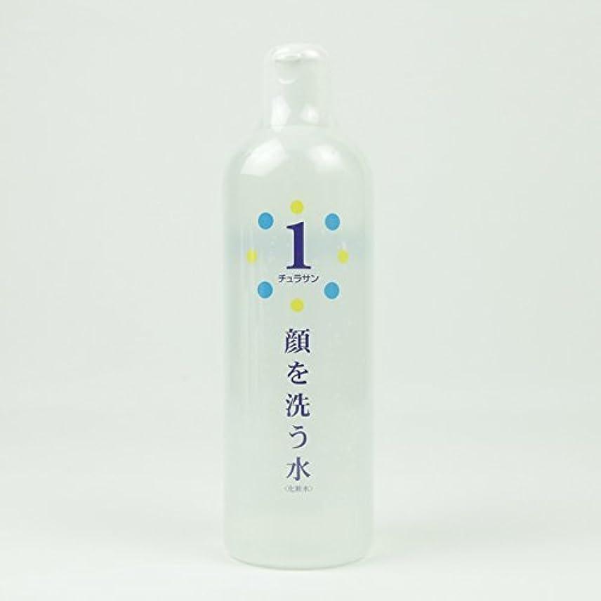 エイリアン証明書ゴミチュラサン1 【顔を洗う水】 500ml