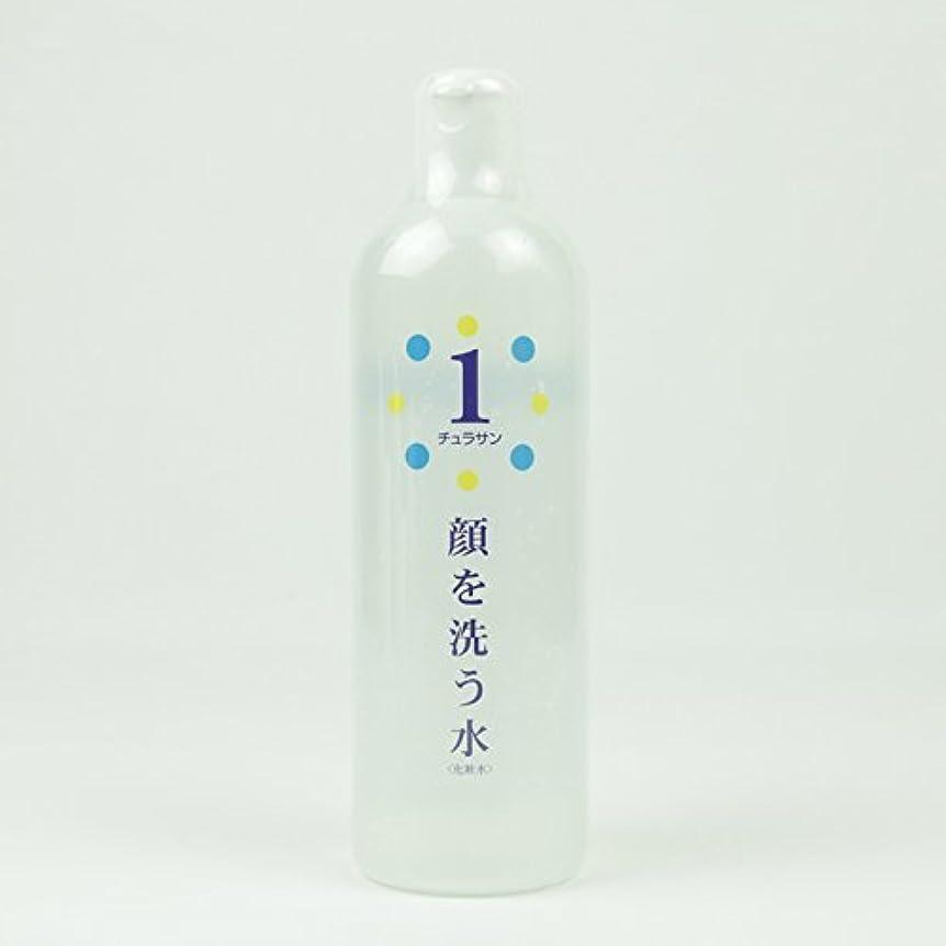 学んだ急勾配のエレガントチュラサン1 【顔を洗う水】 500ml
