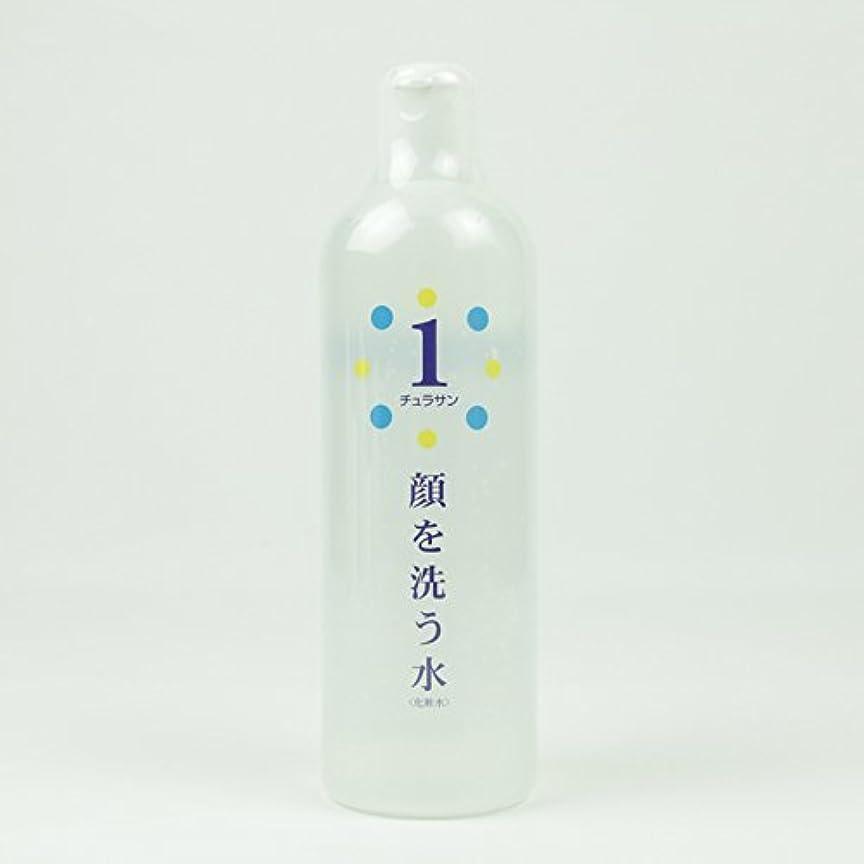 経過延ばすわざわざチュラサン1 【顔を洗う水】 500ml