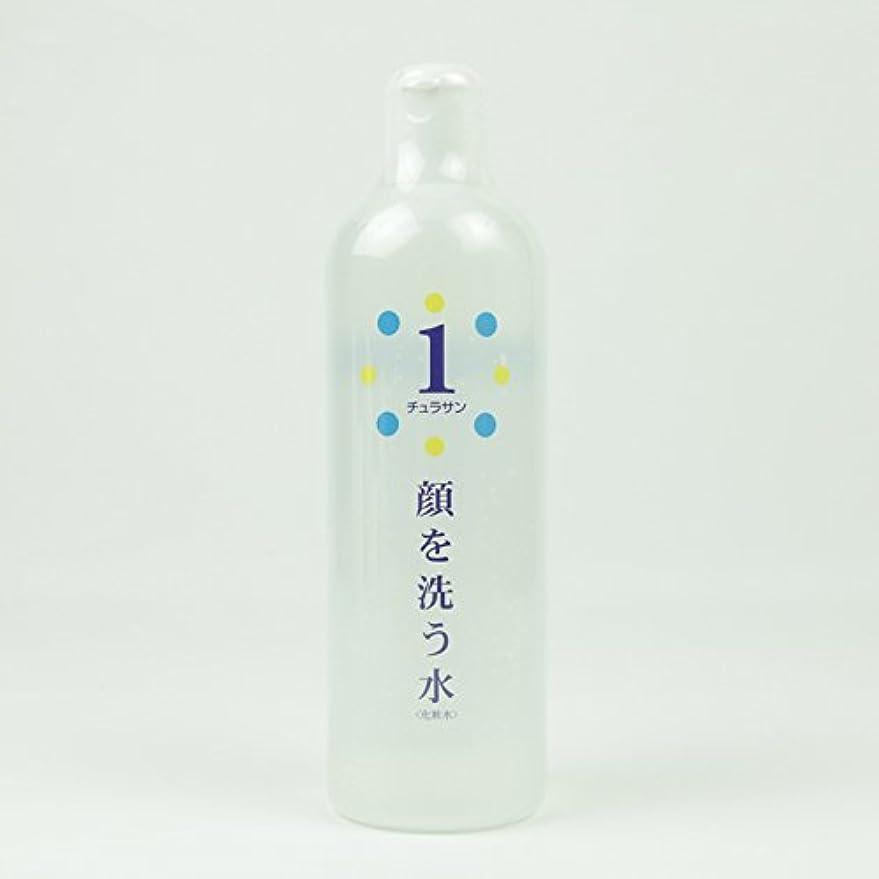 真珠のようなズーム硬化するチュラサン1 【顔を洗う水】 500ml